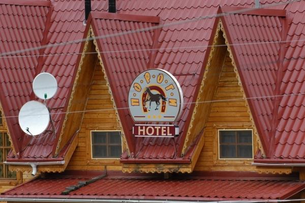 Гостиница Пороги